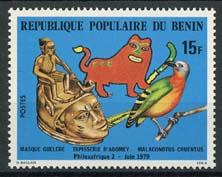 Benin, michel 184, xx