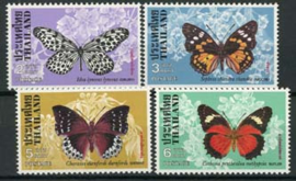 Thailand, michel 883/86, xx