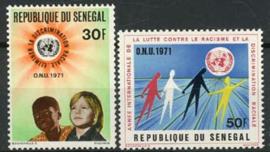 Senegal, michel 450/51, xx