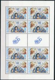 Slowakije, michel kb 241, xx