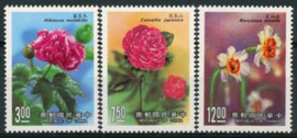 Taiwan, michel 1810/12, xx