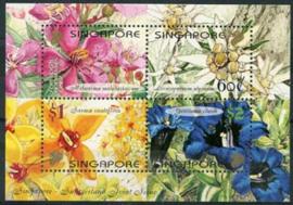 Singapore, michel blok 82, xx