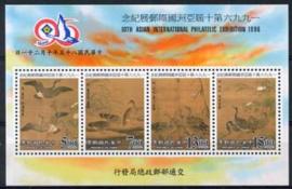 Taiwan, michel blok 68, xx