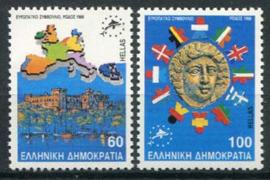 Griekenland, michel 1715/16 A, xx