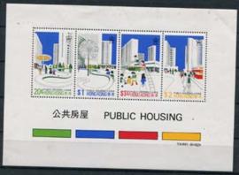 Hong Kong, michel blok 3 y , xx