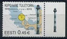 Estland, 13/03, xx