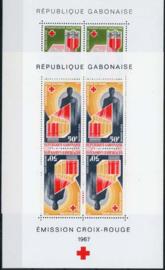 Gabon , michel blok 6/7, xx