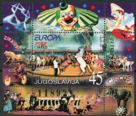 Joegoslavie, michel blok 53, xx