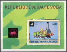 Haute Volta, michel blok 13, xx
