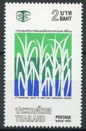 Thailand, michel 1472, xx
