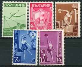 Bulgarije, michel 360/64, xx