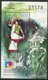 Indonesie, zbl. blok 201, xx