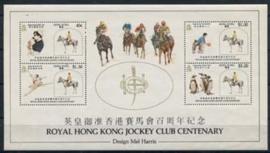 Hong Kong, michel blok 4, xx
