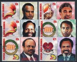 Papua N.Guinea, michel 881/84, xx