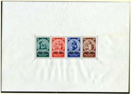 Duitse Rijk, michel blok 2 , xx +cert.