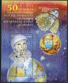 Bulgarije, michel blok 339, xx