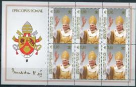 Vatikaan, michel kb 1517/19, xx