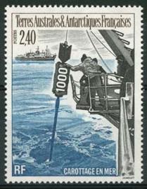 Antarctica Fr., michel 320, xx