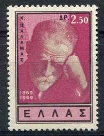 Griekenland, michel 723, xx