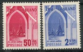 Thailand, michel 349/50, xx