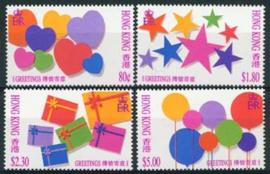 Hong Kong, michel 679/82, xx
