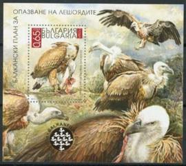 Bulgarije, michel blok 337, xx