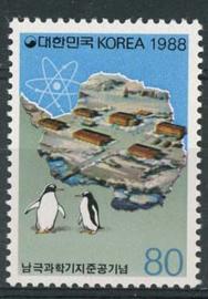 Korea Z., michel 2549, xx