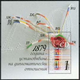 Bulgarije, michel blok 320, xx
