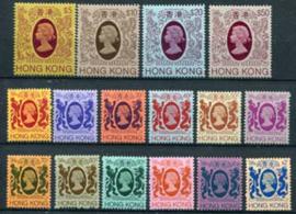 Hong Kong, michel 388/403, xx