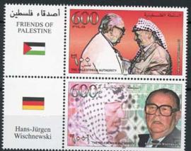 Palestina, michel 75/76, xx