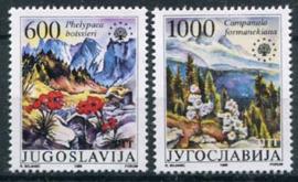 Joegoslavie, michel 2284/85, xx