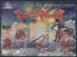 Indonesie, zbl. blok 280, xx