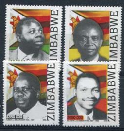 Zimbabwe, michel 844/47, xx