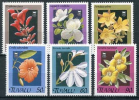 Tuvalu, michel570/75, xx