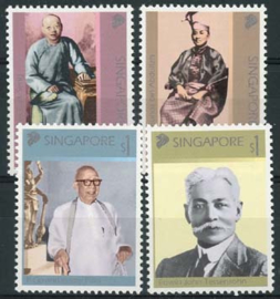 Singapore, michel 1033/36, xx