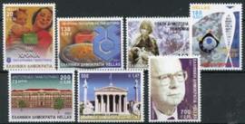 Griekenland, michel 2062/68, xx