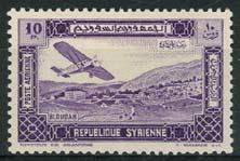 Syrie, michel 391/94, x