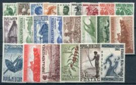 Papua N.Guinea, michel 1/23, xx