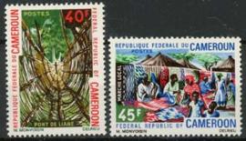 Cameroun, michel 666/67, xx