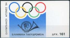 Griekenland, michel mh 2 , xx