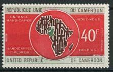 Cameroun, michel 753, xx