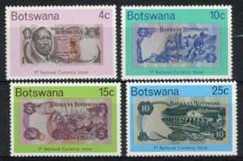Botswana, michel 151/54, xx