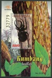 Indonesie, zbl. blok 195, xx