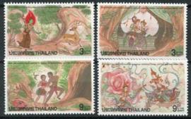 Thailand, michel 1727/30, xx