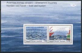 Groenland, michel blok 49, xx