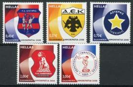 Griekenland, michel 2482/86, xx