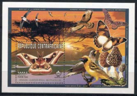 Centrafricain, michel blok 588, xx