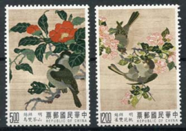 Taiwan, michel 2079/80, xx
