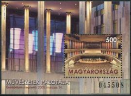 Hongarije, michel blok 296, xx