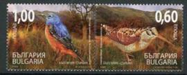 Bulgarije, michel 4885/85, xx
